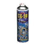 vÍzÁllÓ tisztÍtÓ spray - cg90